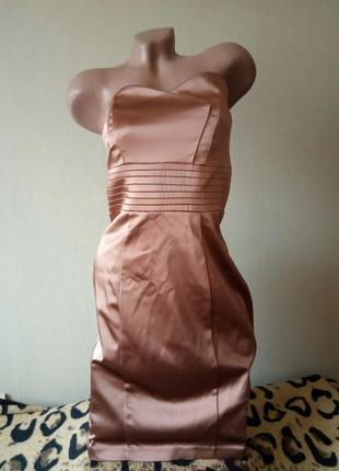 Нежное,красивое очаровательное платье из искусственного шелка