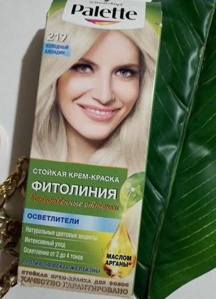 Краска для волос palette 219 холодный блонд