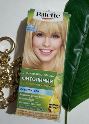 Краска для волос palette 254 бежевый блондин