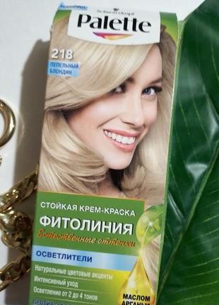 Краска для волос palette 218 пепельный блонд