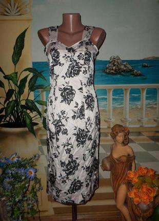 Красивое корсетное платье!