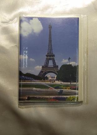 Фотоальбом/альбом на 36 фотографий 10х15см