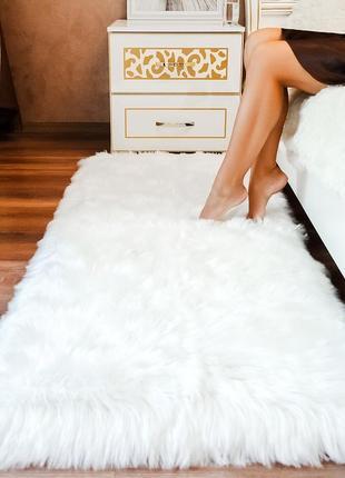 Коврик меховой прикроватный из искусственного меха овечки пушистый 70х150 см