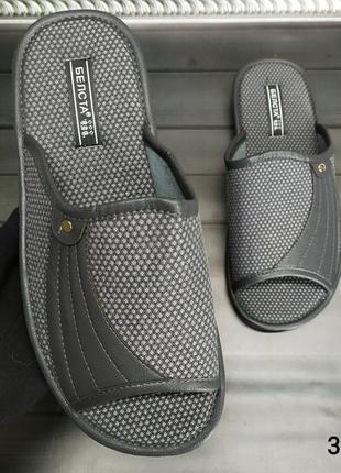 Мужские комнатные тапочки с открытым носком белста