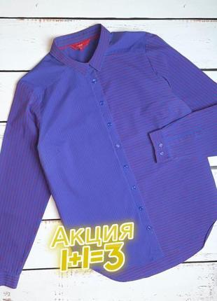1+1=3 красивая синяя рубашка блуза в полоску next, размер 48 - 50
