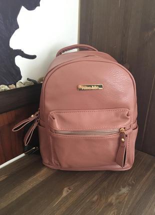 Розовый миниатюрный рюкзак