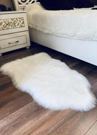Коврик меховой прикроватный шкурка из искусственного меха овечки пушистый 60х90 см