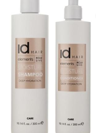 Женские профессиональные продукты для волос шампунь и бальзам