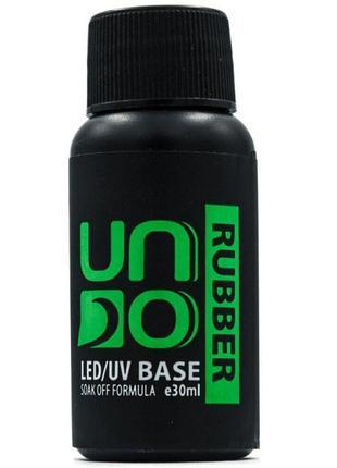 База для ногтей uno rubber 30ml