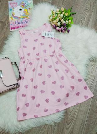 Летнее хб платье летнее сарафан для девочки на девочку коттон с блестками в сердечках