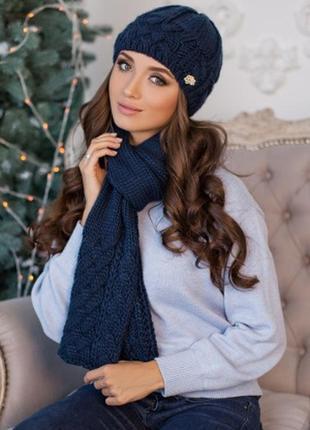 Набор шапочка и шарф, можно отдельно шапку или шарф. распродажа.