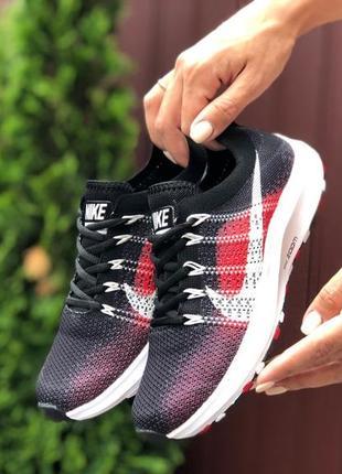 Nike zoom