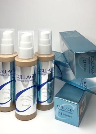 Тональний крем оригінал🥰enough collagen moisture foundation