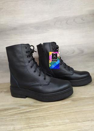 Кожаные зимние берцы, кожаные ботинки ,- 36 37 38 40 размера ,model 2377