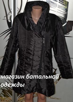Легкая удлиненная куртка ветровка на легком утеплителе