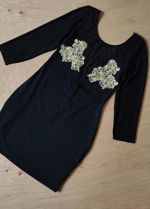Вечернее  платье  силуэтное с вышивкой  rare london