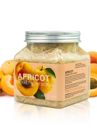 Скраб для тіла wokali apricot sherbet body scrub з екстрактом абрикоса