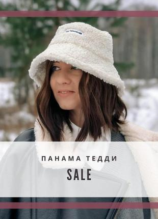 Панама | тедди | шапка | меховая панама | зимняя панама
