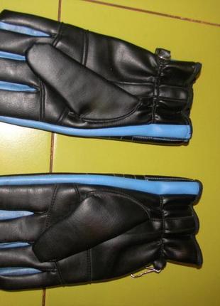 Перчатки мужские утеплённые