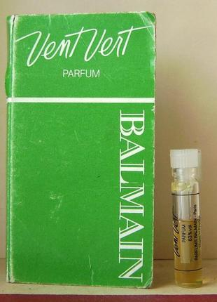 Pierre balmain vent vert - parfum (духи) - 1 мл. оригінал. вінтаж.