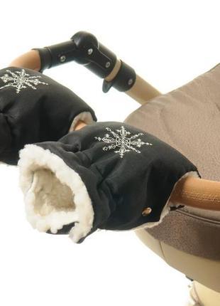Рукавички-муфта раздельные с прихватками на ручку коляски комплект