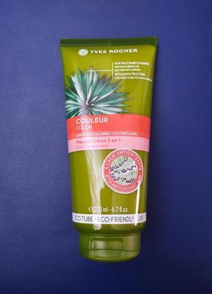 Маска крем 2 в 1 защита и блеск для окрашенных волос ив роше
