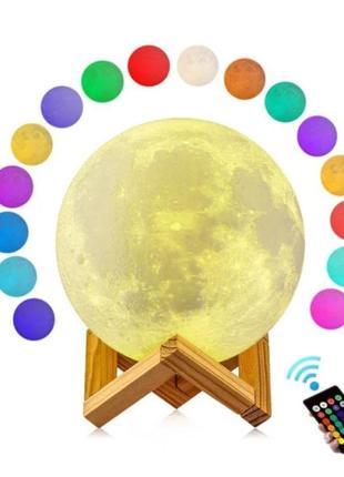 Большой настольный светильник с пультом на аккумуляторе 18 см magic 3d moon light rgb луна