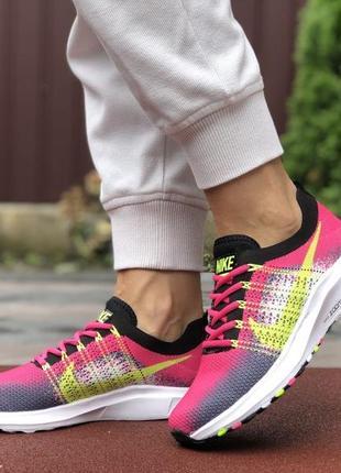 Женские кроссовки nike zoom {розово/салатовые с светло/фиолетовым} #найк#nike
