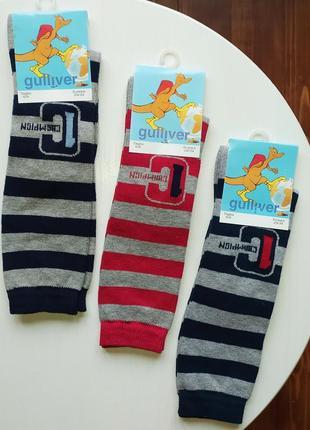 Гольфы гетры спортивные футбольные высокие носки в полоску синие серые красные