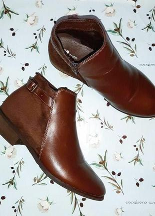 🎁1+1=3 модные кожаные полусапожки ботинки демисезон на низком каблуке by very, 37 размер