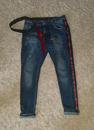 Джинсы liuzin jeans