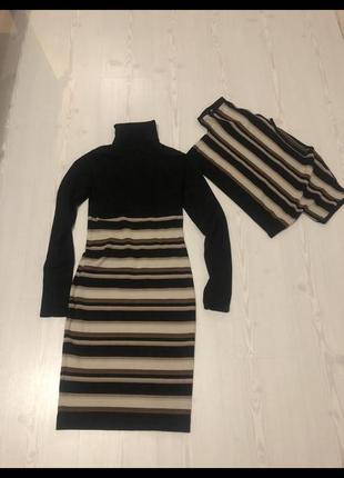 Обалденная  стильная 2ка платье и жилет! бренд