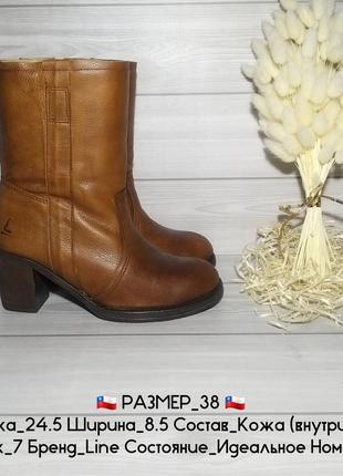 🍁🍃брендовые зимние ботинки дешево🍃🍁