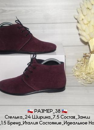 🍁🍃брендовые туфли ботиночки ботильйоны дешево🍃🍁