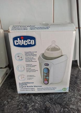 Подогреватель для бутылочек chicco, цифровой