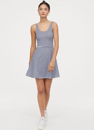 Платье в полосочку, летнее, пляжное, морское h&m