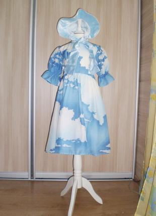 Сукня хмаринка