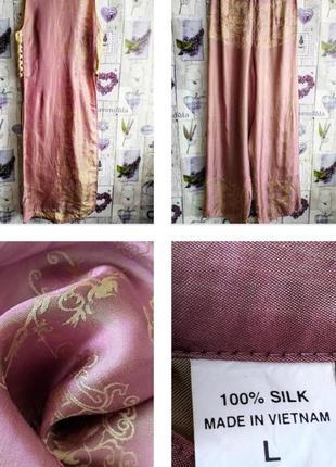 Шикарный костюм розово желтого цвета из 💯 шелка!