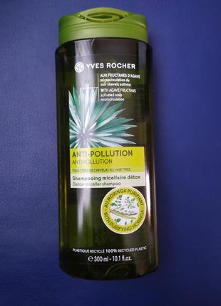 Мицелярный шампунь для волос детокс и восстановление ив роше