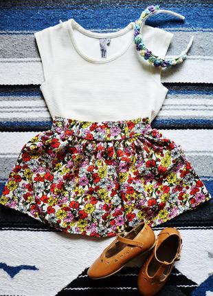 Пышная юбка в цветочный принт