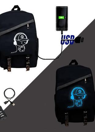Светящийся школьный рюкзак с usb и кодовым замком