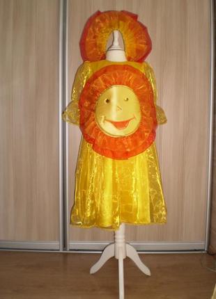 Сукня сонечка