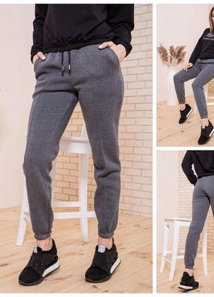Теплые спортивные штаны, 2 цвета, размеры