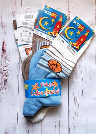 Упаковка 3 пары высокие носки, гольфы из зимнего коттона
