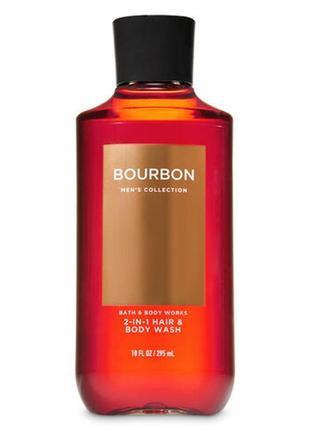 Чоловічий гель для душу + шампунь bourbon від bath and body works