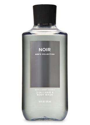Чоловічий гель для душу + шампунь noir від bath and body works