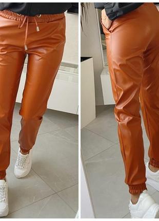 🌺🌸🍃* •. ¸трендовые брюки из эко-кожи с поясом на резинке* •. ¸🍃🌸🌺
