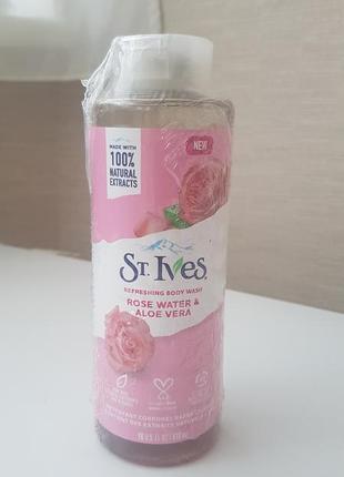 Освежающий гель для душа, розовая вода и алоэ вера 473 мл.