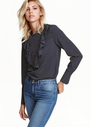 Блуза рубашка в мелкий горошек с рюшами оборками длинный рукав
