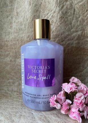Парфюмированный гель для душа love spell от victoria's secret